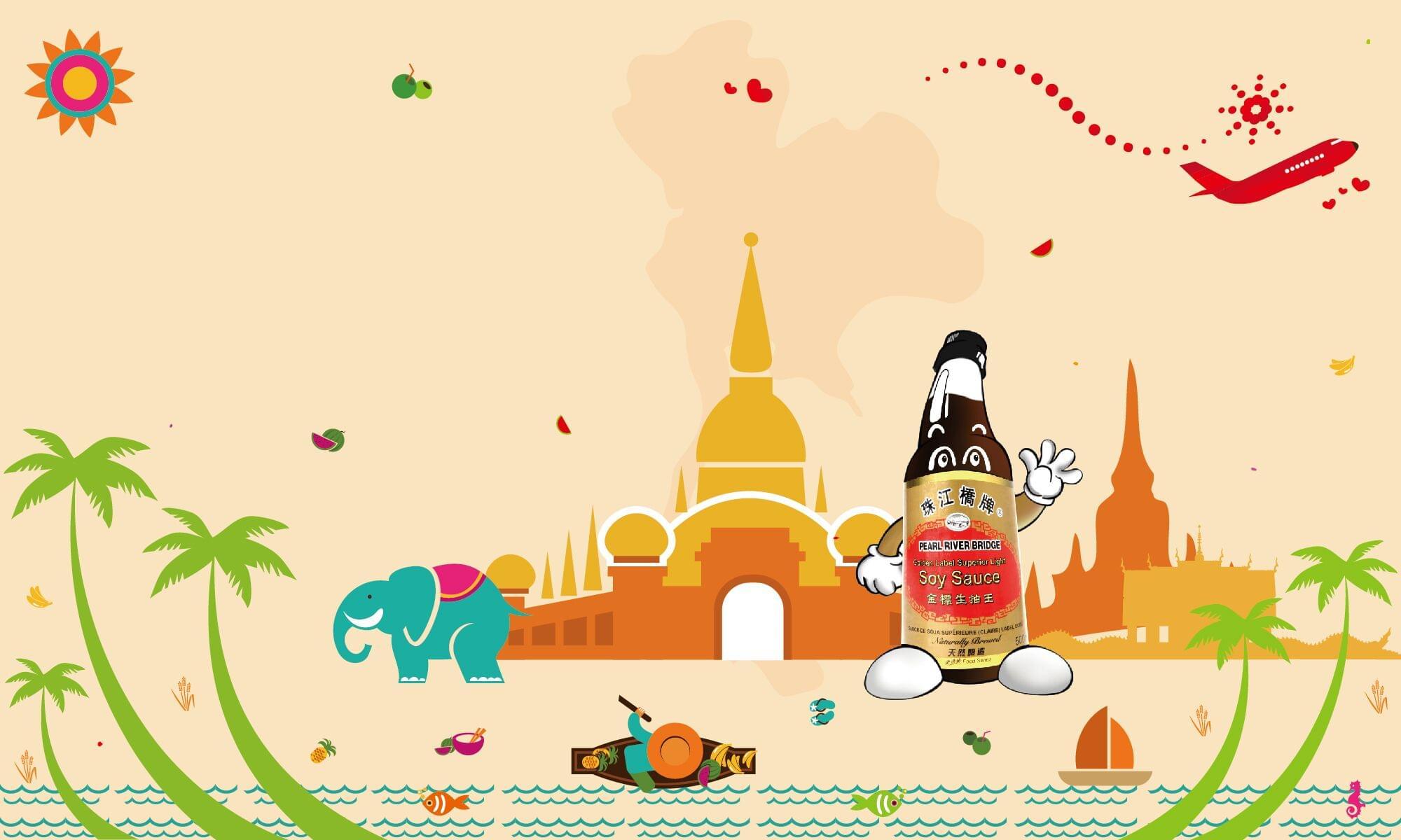 Prb Pearl River Bridge Soy Sauce In Thailand